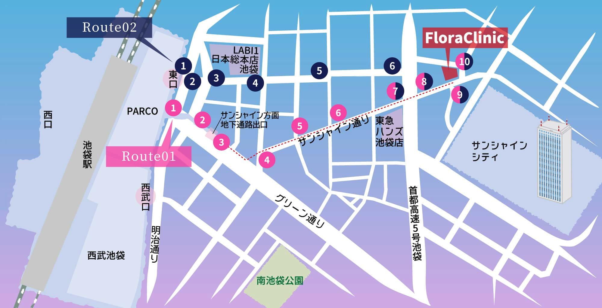 Flora Clinic地図