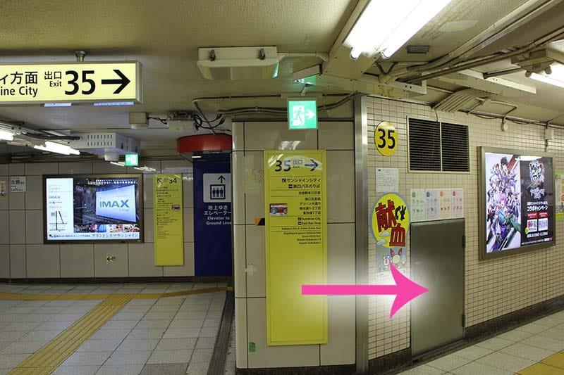 地下通路の35番出⼝から地上に出ます。